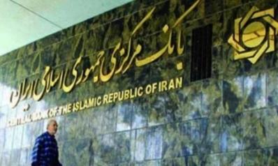 لأول مرة في تاريخه.. المركزي الإيراني يطلق عمليات السوق المفتوحة