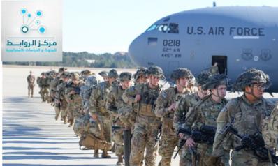 الإنسحاب الأمريكي من العراق: رؤية كوردية