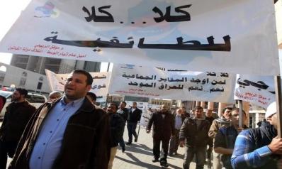 خروج القوات الأميركية: خلافات بين الرئاسات العراقية