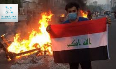 الاقتصاد العراقي وأزمة إقرار الموازنة