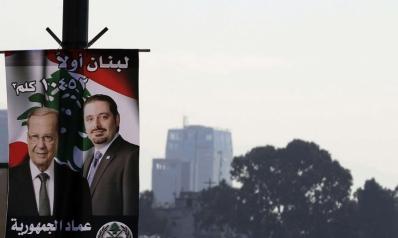 سعد الحريري في ذكرى والده يتجه إلى إعلان طلاق كامل مع عهد عون