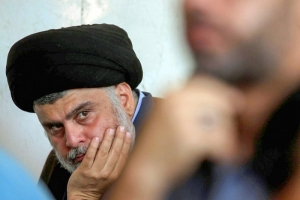 The solution begins with the trial of al-Sadr