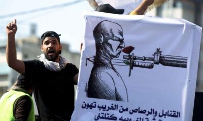 ساحات انتفاضة مدن العراق تسقط ورقة مقتدى الصدر