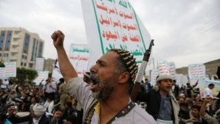الحوثيون يضطهدون البهائيين بتعليمات إيرانية