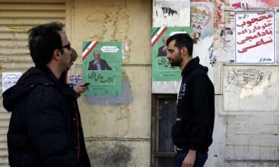 توجس خامنئي يقصي الإصلاحيين من الانتخابات الإيرانية