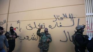"""""""أبوفدك"""" رجل الحرس الإيراني يقود الحشد الشعبي"""