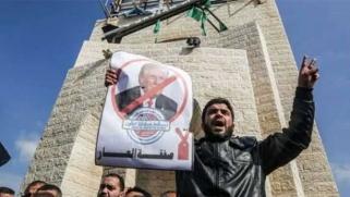 الاتفاق الأمريكي ـ الاسرائيلي: تجديد للصراع وتطوير له