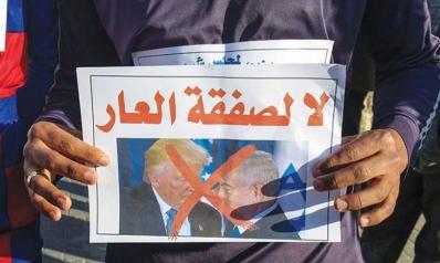 """صفقة ترامب- نتنياهو.. """"فرصة ذهبية"""" للمصالحة الفلسطينية؟"""