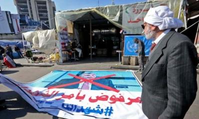 الصدر يشق الانتفاضة لتسهيل تشكل حكومة علاوي