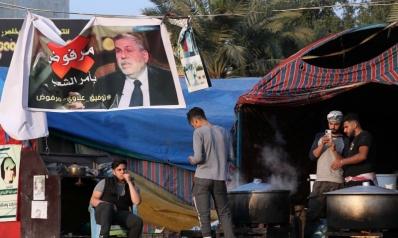 أزمة تحاصر علاوي بعد انفراط تحالف دعم حكومته داخل البرلمان