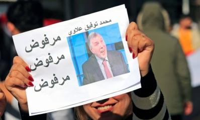 علاوي يتقدم في تشكيل الحكومة العراقية على أساس المحاصصة