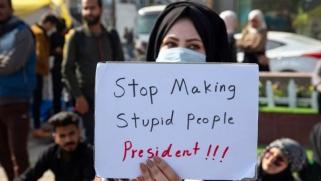 العراق بين الاستنهاض الوطني والتهديد الوجودي