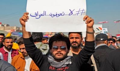 """الانتفاضة العراقية تتجاوز محنة """"القبعات الزرق"""": الصدر يسحب أتباعه"""