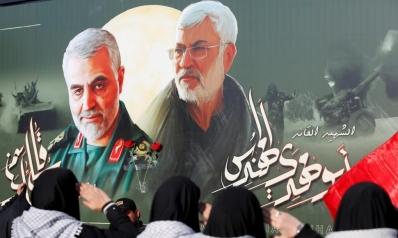 وقفة احتجاجية قرب بغداد في أربعينية مقتل سليماني والمهندس