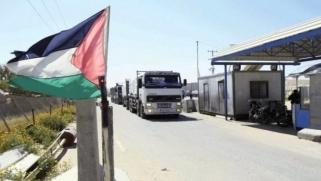 """التجارة تقود معركة """"عض الأصابع"""" بين فلسطين وإسرائيل"""