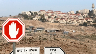 خطة ترامب للشرق الأوسط تمثّل تحولاً عميقاً في المفهوم العام. ماذا يجب أن تكون خطوة إسرائيل التالية؟