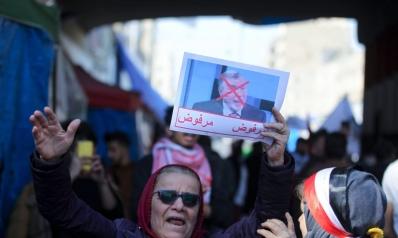 علاوي يعرض على نشطاء الاحتجاجات مناصب وزارية لتهدئة التظاهرات