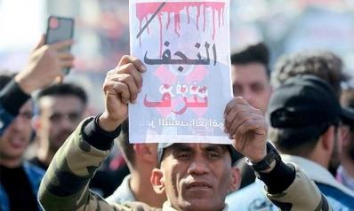 انقلاب الصدر… وتغييرات الدولة الموازية في العراق