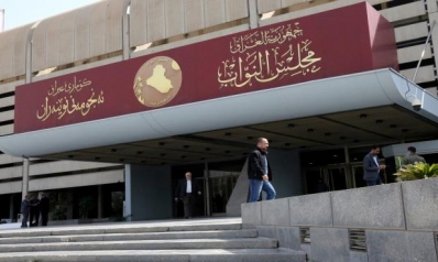 العراق في سياق الصراع الأمريكي الإيراني ثانية