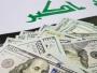انهيار أسعار النفط و تعثر الإصلاحات الاقتصادية ؛ العراق مقبل على افلاس خلال الشهرين المقبلين