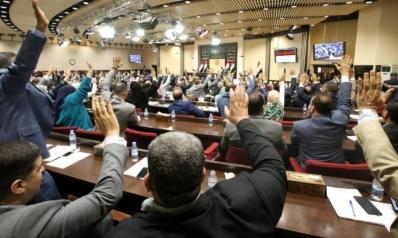 كتل برلمانية عراقية ترفض تكليف الزرفي وبومبيو يقول إنه سيحظى بالدعم