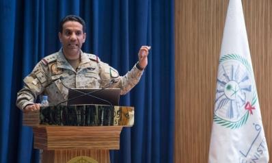 تدمير صاروخين باليستيين أطلقهما الحوثيون صوب الرياض وجازان