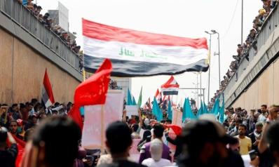 العراق… بلاد الفرص المهدورة (1)