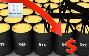 The oil price disaster is a alarm that terrifies the Iraqis