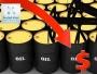 كارثة أسعار النفط ناقوس خطر يرعب العراقيين