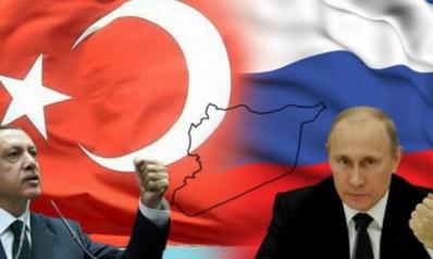 روسيا تركيا .. حوار الميدان السوري