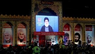 حزب الله يريد مساعدة مالية على مقاسه ضاربا مصالح لبنان عرض الحائط