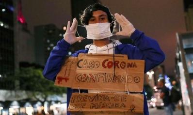 مضاعفات فيروس كورونا المستجد: هل نتجه نحو تعريف جديد للعولمة؟