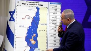 """تحولات إسرائيل """"الشرقية"""" ونهاية حل الدولتين"""