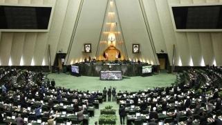 صلاحيات البرلمان الإيراني بين المصادرة والرسم