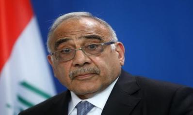 """""""الغياب الطوعي"""" لعبد المهدي يثير جدلاً سياسياً وشعبياً في العراق"""