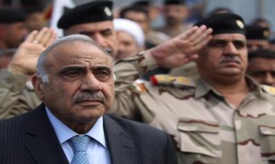 """رغم """"الغياب الطوعي"""": ظهور جديد لرئيس الوزراء العراقي المستقيل"""
