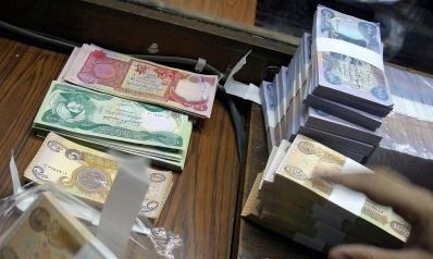 هل يلجأ العراق إلى طبع العملة لتجاوز أزمته المالية؟