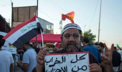 ساسة الشيعة يخططون لعملية إنقاذ قبل خسارة السلطة في العراق