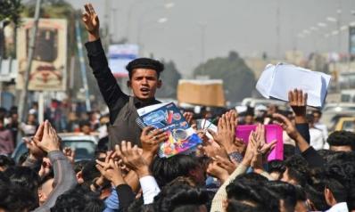 ساعات لحسم هوية رئيس الوزراء العراقي: الكاظمي الأوفر حظاً