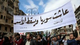 الأزمة السورية… بين واقعية المجتمع الدولي وأخطاء المعارضة الاستراتيجية
