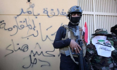 الحرس الثوري الإيراني ينفذ عملية استعراضية في قلب بغداد