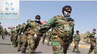 دولة المليشيات… هل هي مصير العراق؟!