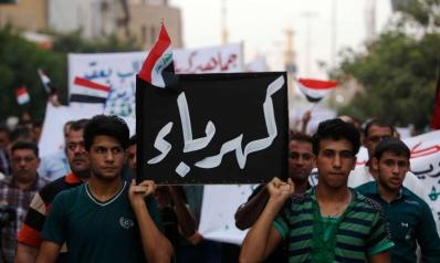 وزير عراقي سابق يميط اللثام عن دور إيران في عرقلة حل أزمة الكهرباء