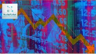 النظام المالي العالمي في ازمة ويتجه نحو التغيير