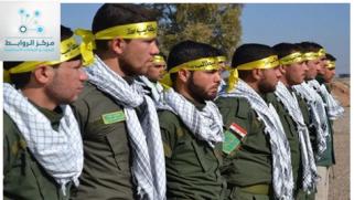 المليشيات في العراق…رؤية أمريكية