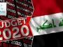الموازنة العامة العراقية بين متوالية الإخفاقات وخسائر بالمليارات!