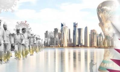 تحضيرات كأس العالم أهم من صحة العمّال الأجانب في قطر