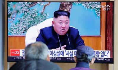 تزايد الشكوك حول مصير الزعيم الكوري الشمالي