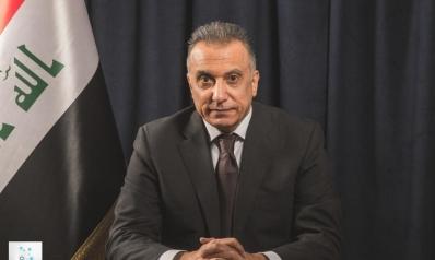 مصطفى الكاظمي في ميزان القبول الوطني والإقليمي والدولي