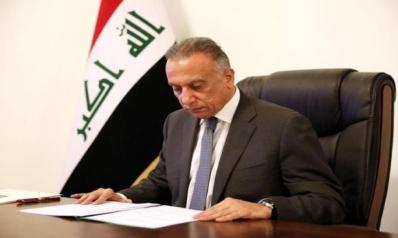 الكاظمي يقدم منهاج حكومته للبرلمان العراقي: وعود بانتخابات مبكرة وحصر السلاح